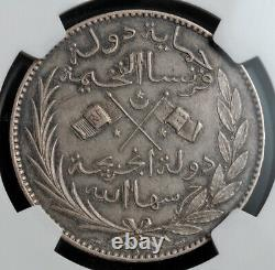 1890, Comoros (Sultanate), Said Ali. Silver 5 Francs Coin. 2,050 Struck! NGC AU+