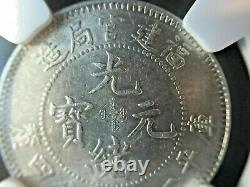 1896 China 20 Cents FUKIEN Silver Coin NGC AU 58 Ranked 8th Best in PCGS