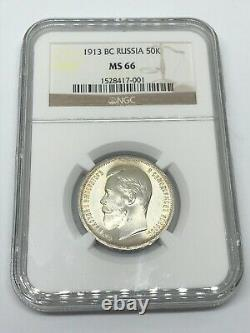 1913 BC Russia Silver 50K Kopeks Nicholas II Coin MS66-RARE! ONLY 4 IN POP