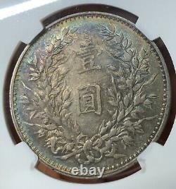 1914 China Fatman Silver Dollar Coin NGC AU