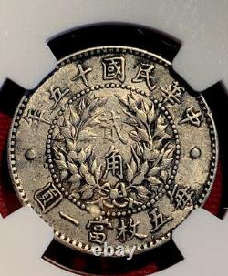 1926 CHINA REPUBLIC 20C Dragon&Phoenix Silver Coin. NGC-AU- Genuine