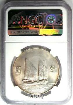 1933 China Junk Dollar LM-109 Yr-22 $1 Coin NGC Uncirculated Details (UNC MS)