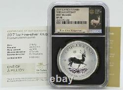 2017 South Africa Krugerrand 1 oz Silver NGC SP70 First Release COA ounce JJ308