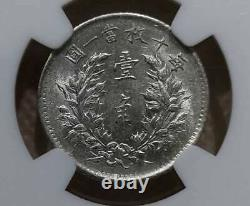 3 YR 1914 CHINA YUAN SHIH KAI fatmen(variety) 10 cents silver coin NGC MS62