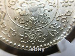 CHINA. Tibet. 3 Srang BE 16-10 (1936) NGC MS 64 Silver Coin