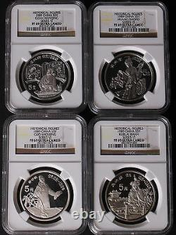 China 1984 1993 Historical Figures People 40pcs Silver Coins SET ALL NGC PF69