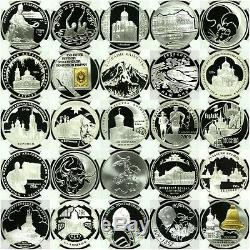 Russia USSR 1988-2009 omplete Set 203 Silver Coins 3 Roubles NGC PF68-70