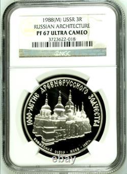 Russia USSR 1988 Silver Platinum Palladium Set 4 Proof Coins NGC PF 67,68, 69